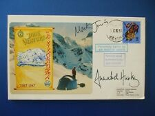 1987 JADE VENTURE TIBET EXPEDITION COVER SIGNED BY MARTIN JARVIS