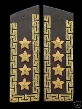 MONGOLIA_4-STAR_GENERAL_SHOULDER_BOARD_RANK_EPAULETTE_MARSHAL_ADMIRAL_SOVIET