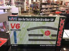 Kato 20-865-1 Outer Oval Track Set