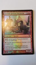 MTG - Russian - Foil - Rakdos Pit Dragon - Dissension - Free Tracking