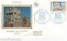 1984**ENVELOPPE**FDC SOIE 1°JOUR**UNESCO-YEMEN**TIMBRE Y/T 80