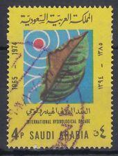 Saudi Arabia 1973 Mi.548 fine used Hydrologische Dekade Hydrological [g1376]