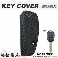 Leather Key fob Holder Case Chain Cover FIT For TOYOTA VIOS ALTIS WISH RAV4