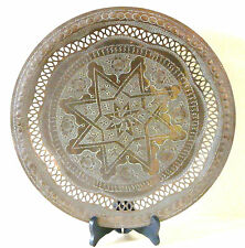 LARGE OLD SOLID BRASS MOROCCAN PLATE TRADITIONAL INTRICATE DESIGN