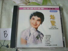 a941981 Galaxie Records White Cover Best 23 CD A126 林黛 珍藏集 (B) Lin Dai