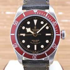 Tudor Heritage Black Bay 79220R - Boxed with Papers and Unworn