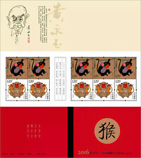 CHINA 2016-1 SB53 Booklet China New Year Zodiac of Monkey Stamp 猴(Is no fold)