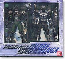 New Bandai S.I.C.Vol.27 Masked Kamen Rider Zolda & Taiga Painted