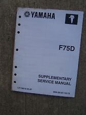 2004 Yamaha Outboard Motor F75D Service Manual Supplement MORE IN OUR STORE  U