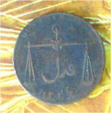 British India - BOMBAY PRESIDENCY ¼ Anna, (Paisa) 1830 Copper – 6.47 g – ø 25.8