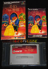 BIJO TO YAJUU Beauty and the Beast Snes Famicom Vers Giapponese NTSC ○○ COMPLETO