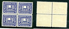 MNH Canada Postage Due Block of 4 #J11 (Lot #12349)