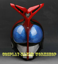 1/1 R017 Cosplay Kamen Rider Kabuto Rider form 1/1 Wearable Helmet / Mask