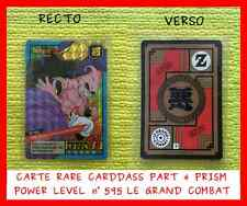 RARE CARTE PRISM FR 595 CARDDASS PART 4 POWER LEVEL DBZ DRAGON BALL Z GT 1996