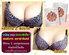 Thai Herbal Breast Enlargement Repair Vaginal Tightening Hormone Women 10 Cap.