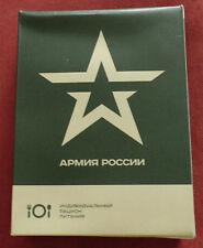 Russian Army food daily meal 2,1 kg military ration MRE Voentorg Variant 6