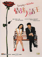 Everyday is Valentine DVD Cecilia Cheung Leon Lai Ng Man Tat NEW R0 Eng Sub