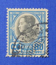 1928 THAILAND 80 SATANG SCOTT# 214 MICHEL # 206 USED                     CS22104