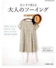 Adult Clothes On and Off - Japanese Craft Pattern Book