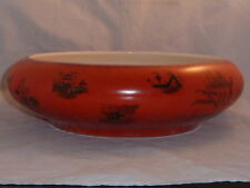 Wonderful Vintage Pountney Bristol Art Deco Oriental Fruit Bowl, Lustre Interior