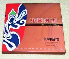 NEW Paper Cut in China Facial Makeup of Peking Opera Chinese Handcraft