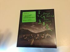 MAYDAY 8th Album Second Round NoWhere 2011 Taiwan w/Passport New wuyuetian