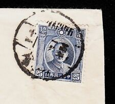 China Hebron Mission Kwong Tung to USA Partially Indistinct Postmark Cover 3w