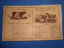 Old Vintage Dairy Advertisement  Blotter Paper card  From India 1930