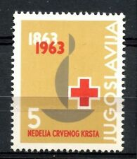 Yugoslavia 1963 SG#1073 Obligatory Tax, Red Cross MNH #A33185