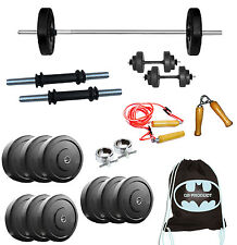 GB Home Gym Set 12Kg Rubber Plate+ 3Ft Plain Rod+ Gloves+ Skipping+ Dumbbell