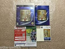 "Shin Sangoku Musou 6 PS3 Sony Playstation3 Japan ""Excellent Condition"""