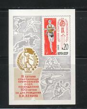 RUSSIA  1969  SC3631 9 TH UNION SPARTAKIAD   SOUVENIR SHEET  MNH  #  6910