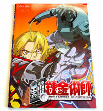 FULLMETAL ALCHEMIST JAPAN PIANO SOLO SCORE BOOK 2004 Sheet Music Anime