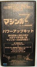 MAZINGER Z JETWING RAH MEDICOM TOY COLLECTOR'S CLUB RARE!promoJAPANmadeMINTSEALD