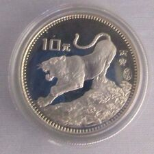 1986 China Silver Proof Year of the Tiger 10 Yuan