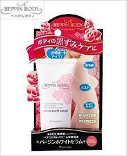 BEPPIN BODY® VIRGIN WHITE SERUM 100% Made in Japan