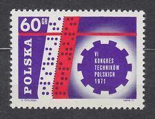 POLAND 1971 **MNH SC#1831 VI Congress of Polish Engineers - perforated tape.