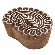 Paisley Shaped 6cm Indian Hand Carved Wooden Printing Block (PA73)