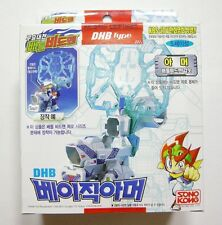 TAKARA BATTLE B-DAMAN(BEADMAN) ZERO : DHB BASIC ARMOR (Korea Ver.)