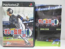PlayStation2 -- ORE GA KANTOKU DA ! 2 - PS2. JAPAN GAME. Works fully! 36701