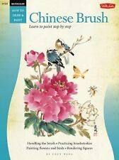Watercolor: Chinese Brush (HT233), Lucy Wang, Good Book