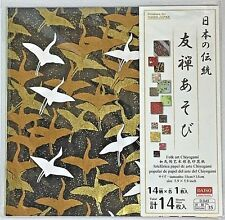 Chiyogami Origami Folding Paper Folk Art Japanese Yuzen Design Daiso Japan New