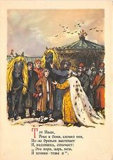 B75315 hoirse chevaux Russia fairy tales popular story contes de fees