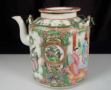 Chinese Porcelain Export Famille Rose Medallion - Teapot