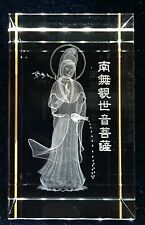 Crystal with 3D Image of Chinese Buddha (Guanyin) - Ideal  Gift