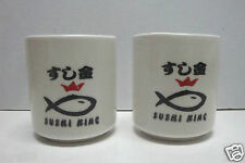 MRE * Sushi King Glass Pair