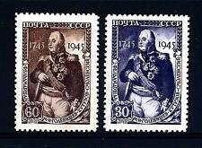 URSS - RUSSIA - 1945 - 200° della nascita di F.M. I. Golenischtschev-Kutusov