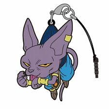 Dragon Ball Super Beerus Pinched Rubber Keychain Phone Strap Figure DBS Z DBZ