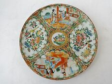 "19th Century Chinese Export Porcelain Rose Medallion Plate 8"" D"