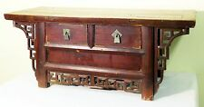 Antique Chinese Altar Cabinet (3214) Ming Style, Zelkova Wood, Circa 1800-1849